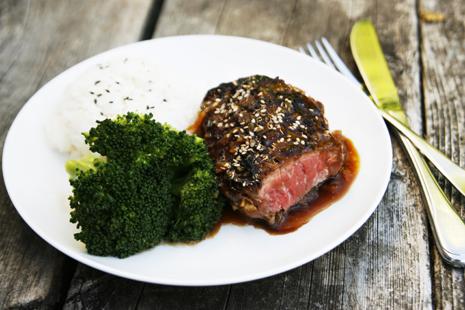 Citrus Ginger Teriyaki Steak Recipe & $100 Visa Gift Card Giveaway