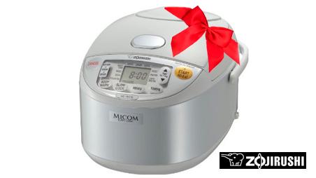 Zojirushi Umami Micom Rice Cooker Giveaway