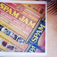 Food Adventure: A Recap of Honolulu's SPAM JAM 2013