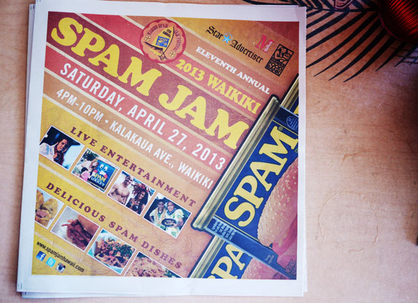 Food Adventure: A Recap of Honolulu's SPAM JAM 2013